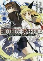 BLAZBLUE-ブレイブルー- ブラッドエッジ エクスペリエンス