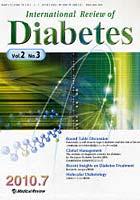 【クリックで詳細表示】International Review of Diabetes Vol.2No.3(2010.7)