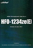 【クリックで詳細表示】JSRAE Thermodynamic Table Vol.4