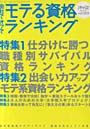 四次元コミュニケーション【4DC】からMy Love – 英語を身につける外国人恋愛術他