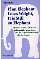 【クリックで詳細表示】If an elephant loses weight,it is still an elephant A former Indian ambassador to Japan talks about Japan and his 43‐year‐relati
