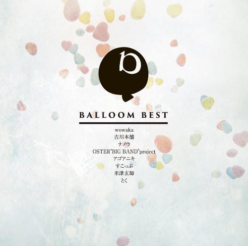balloom BEST