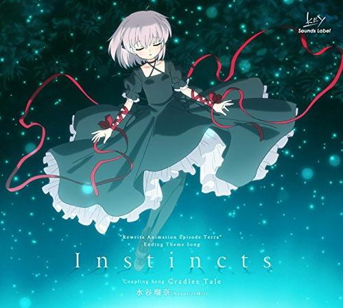 Instincts/水谷瑠奈(NanosizeMir)