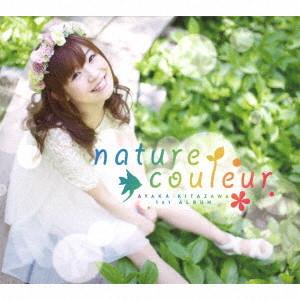 nature couleur/北沢綾香