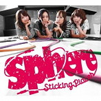 Sticking Places(初回生産限定盤)(DVD付)/スフィア