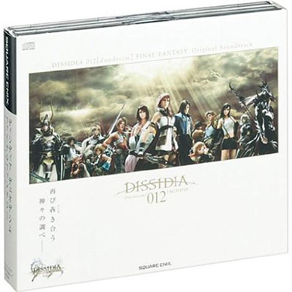 DISSIDIA 012[duodecim]FINAL FANTASY オリジナル・サウンドトラック