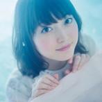 あたらしいうた(初回生産限定盤)(DVD付)/花澤香菜