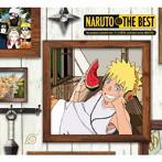 NARUTO THE BEST(DVD付)