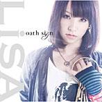 LiSA oath_sign