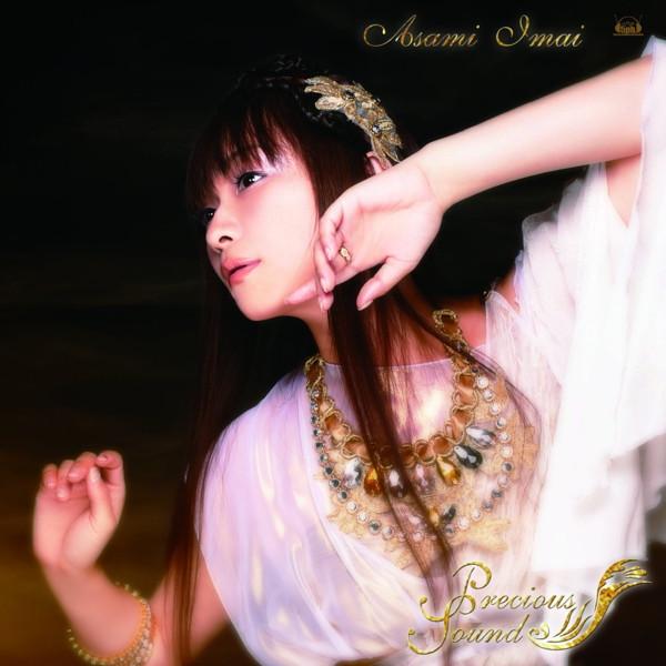 Precious Sounds(初回生産限定盤)(Blu-ray Disc付)/今井麻美