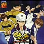 【クリックで詳細表示】ミュージカル「テニスの王子様」Absolute King 立海 feat.六角~Second Service