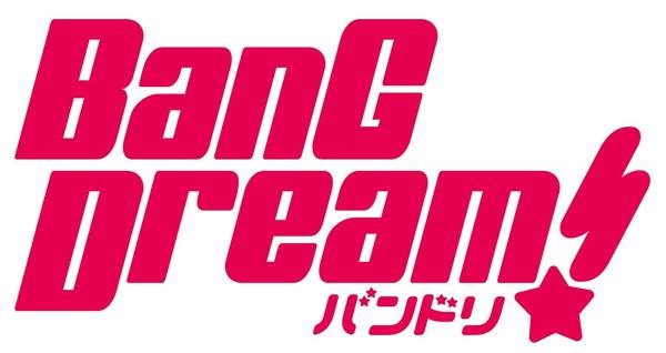 TVアニメ「BanG Dream!」キャラクターソング 花園たえ「花園電気ギター!!!」