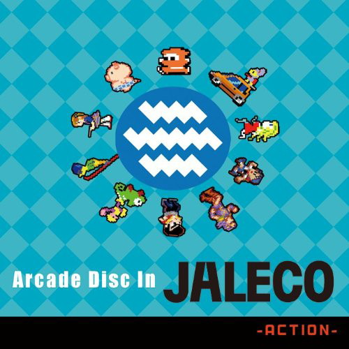 Arcade Disc In JALECO-ACTION-