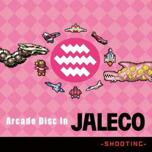 Arcade Disc In JALECO-SHOOTING-