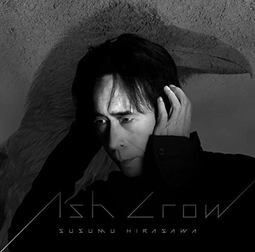Ash Crow-平沢進 ベルセルク サウンドトラック集/平沢進