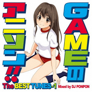 GAMEのアニソン!! The BEST TUNES-1