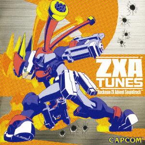 ロックマンゼクス アドベント サウンドトラック{ZXA TUNES}/III