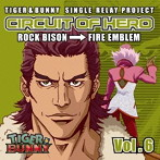 『『TIGER & BUNNY』-SINGLE RELAY PROJECT 「CIRCUIT OF HERO」 Vol.6