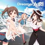 Dreamer/AiRI