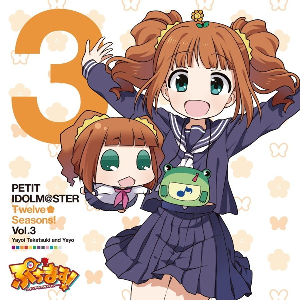 PETIT IDOLM@STER Twelve Seasons! Vol....