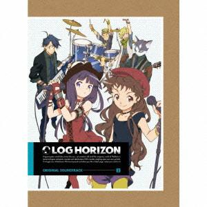 ログ・ホライズン オリジナル サウンドトラック 2(初回限定盤)/ログ・ホライズン
