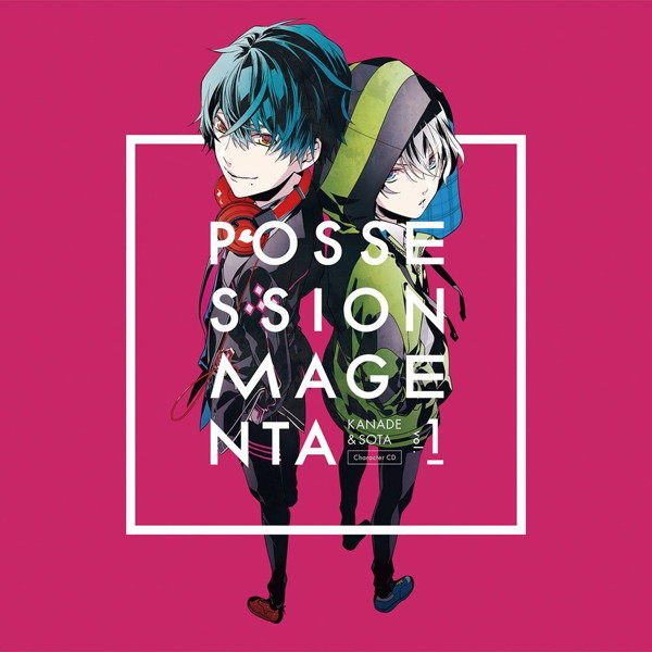 「POSSESSION MAGENTA」キャラクターCD Vol.1 奏&草太/前野智昭(音成奏)/斉藤壮馬(静間草太)
