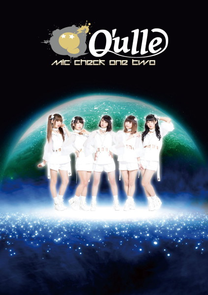 mic check one two 豪華盤(DVD付)/Q'ulle