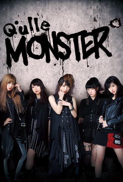 MONSTER(DVD付)/Q'ulle