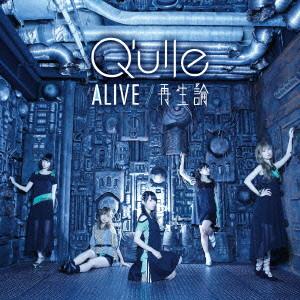 ALIVE/再生論(初回限定盤)(DVD付)/Q'ulle
