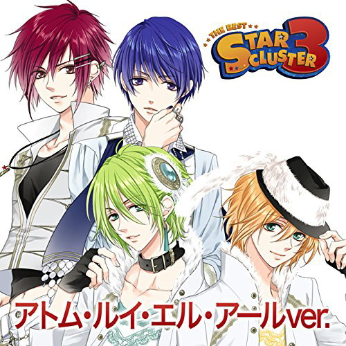 MARGINAL#4 THE BEST 「STAR CLUSTER 3」(アトム・ルイ・エル・アールver)/MARGINAL#4
