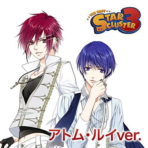 MARGINAL#4 THE BEST 「STAR CLUSTER 3」(アトム・ルイver)/MARGINAL#4