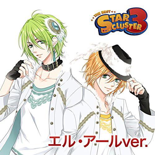 MARGINAL#4 THE BEST 「STAR CLUSTER 3」(エル・アールver)/MARGINAL#4