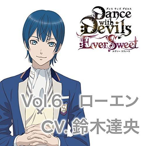 アクマに囁かれ魅了されるCD「Dance with Devils-EverSweet- 」 Vol.6 ローエン CV.鈴木達央
