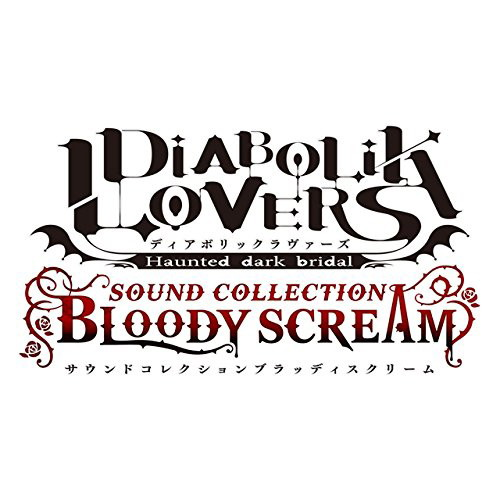 DIABOLIK LOVERS Bloody SCREAM