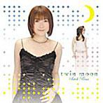 twin moon/佐藤利奈