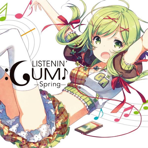 LISTENIN' GUMI!!-Spring-feat.Megpoid