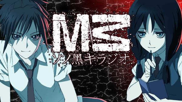 ラジオCD M3〜ソノ黒キラジオ〜Vol.3/矢作紗友里/福圓美里