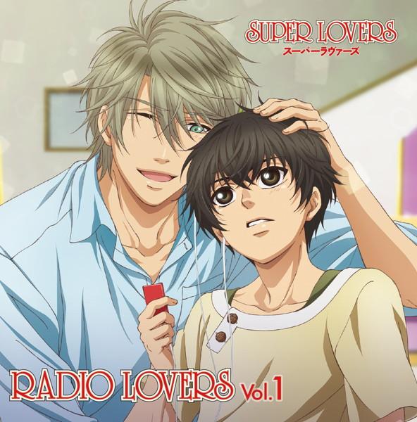 ラジオCD『TVアニメ「SUPER LOVERS」RADIO LOVERS』Vol.1/皆川純子/前野智昭