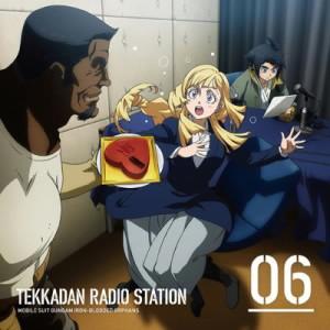 ラジオCD「鉄華団放送局」Vol.6/河西健吾/寺崎裕香