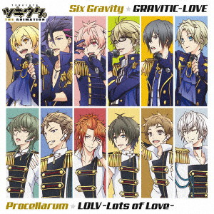 ツキウタ。THE ANIMATION 主題歌(通常盤)/Six Gravity/Procellarum