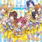 TVアニメ「アイドル事変」オープニングソング「歌え!愛の公約」(初回限定盤)/SMILE X