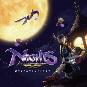 「NiGHTS〜星降る夜の物語〜」Original Soundtrack