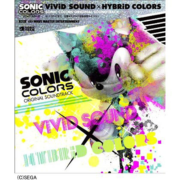 SONIC COLORS ORIGINAL SOUNDTRACK ViViD SOUND×HYBRiD COLORS