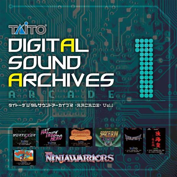 タイトーデジタルサウンドアーカイブ〜ARCADE〜Vol.1