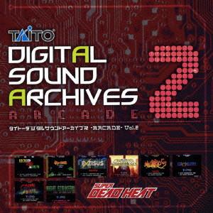 タイトーデジタルサウンドアーカイブ 〜ARCADE〜 Vol.2