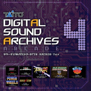 タイトーデジタルサウンドアーカイブス 〜ARCADE〜 Vol.4