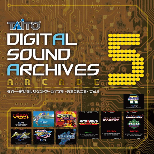 タイトーデジタルサウンドアーカイブス 〜ARCADE〜 Vol.5