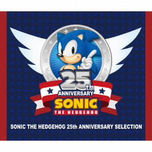 SONIC THE HEDGEHOG 25TH ANNIVERSARY SELECTION(DVD付)
