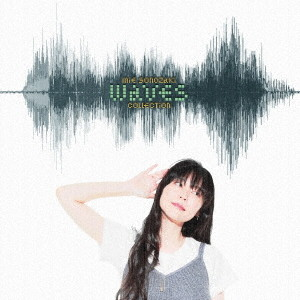 WAVES collection/園崎未恵