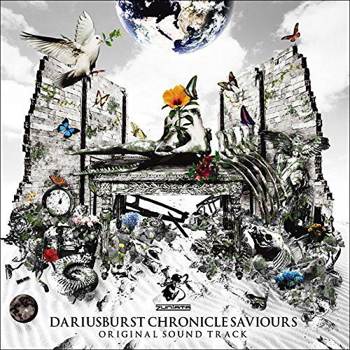 ダライアスバースト クロニクルセイバーズ オリジナルサウンドトラック